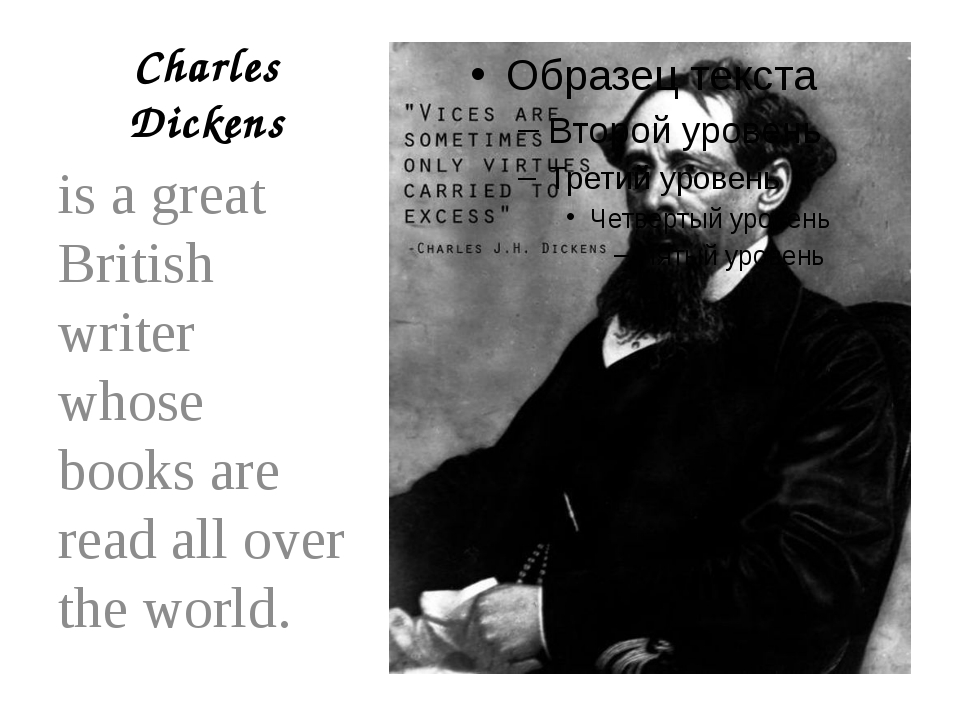 Charles Dickens is a great British writer whose books are read all over the w...