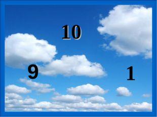 10 9 1