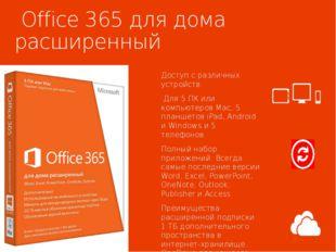 SharePoint Создайте веб-сайт вашей компании с помощью SharePoint! Благодаря н