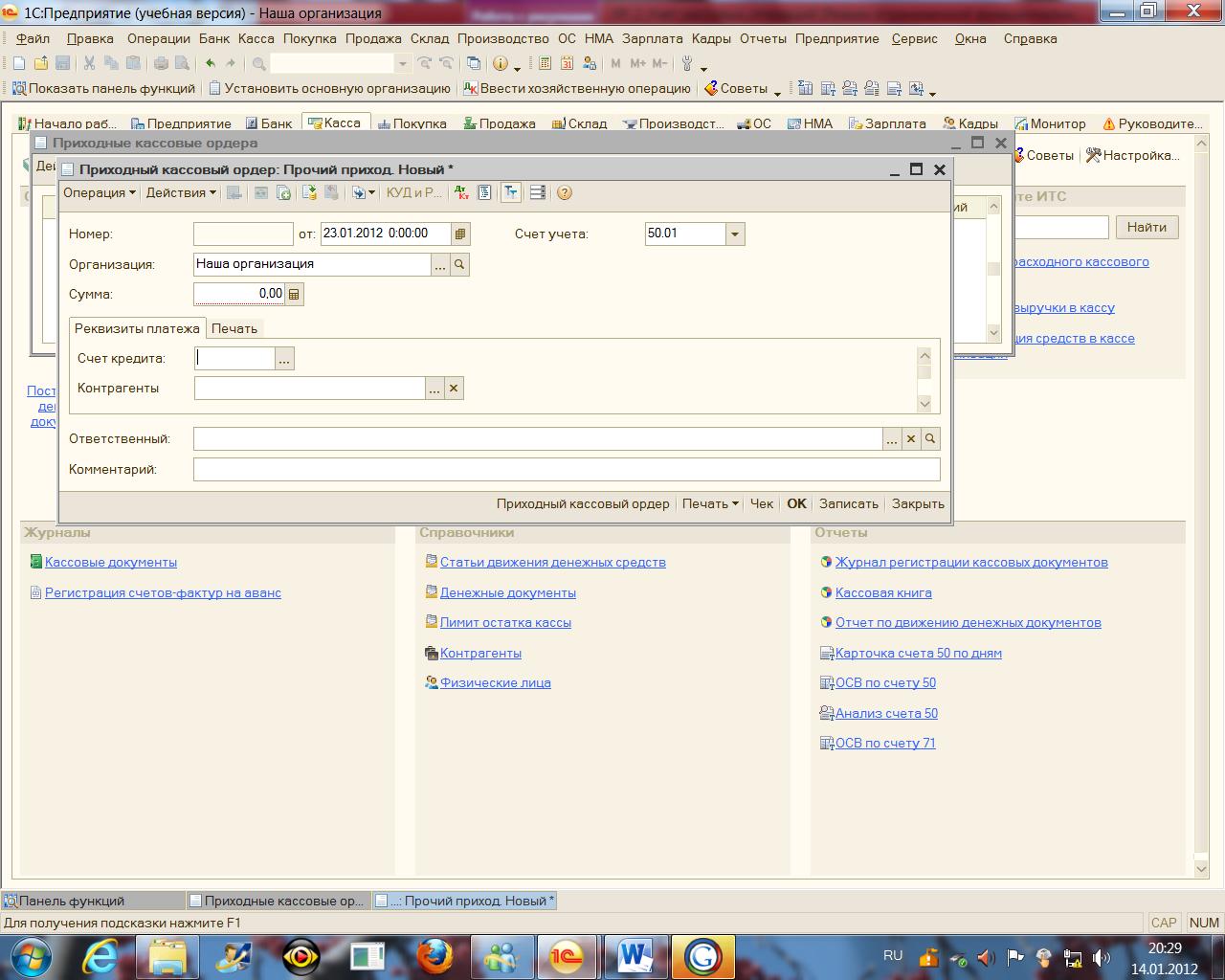 hello_html_fb8cc2.png