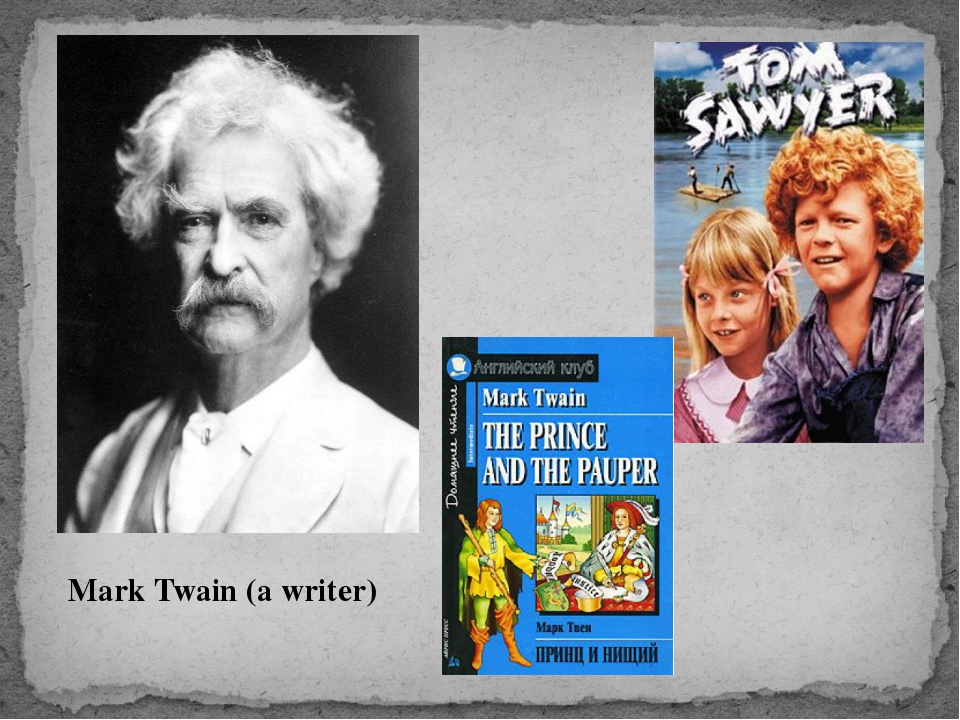 Mark Twain (a writer)