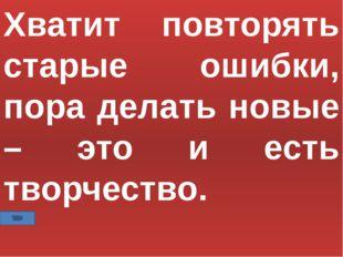 Демченко Марьяна Ивановна, учитель начальных классов КУ «ЛСШ І-ІІІ ступеней №