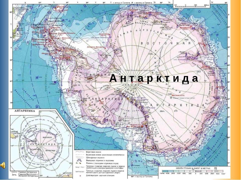 Расположите океаны по площади, начиная с наименьшего: Северный Ледовитый Южны...