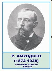 http://dou-shkola.ru/local/cache-vignettes/L200xH272/arton1630-5c44f.jpg