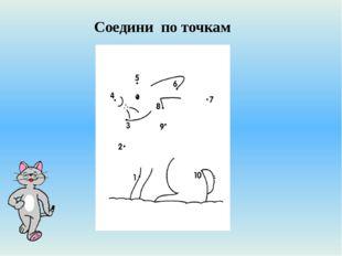 ОСТРОВ, на котором построена Петропавловская крепость, называется ЗАЯЧИЙ. На