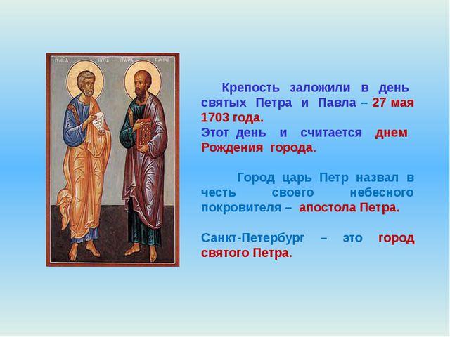 ангел шпиль куранты ярусы колокольни Собор – главный храм, где собираются вер...