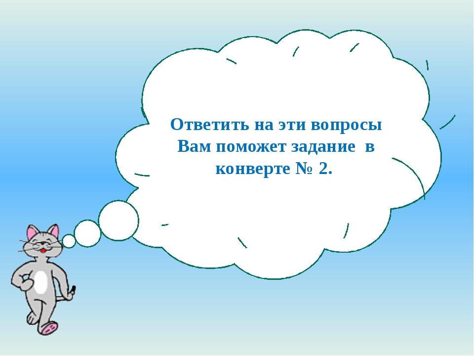 СОБЕРИ ПАЗЛ