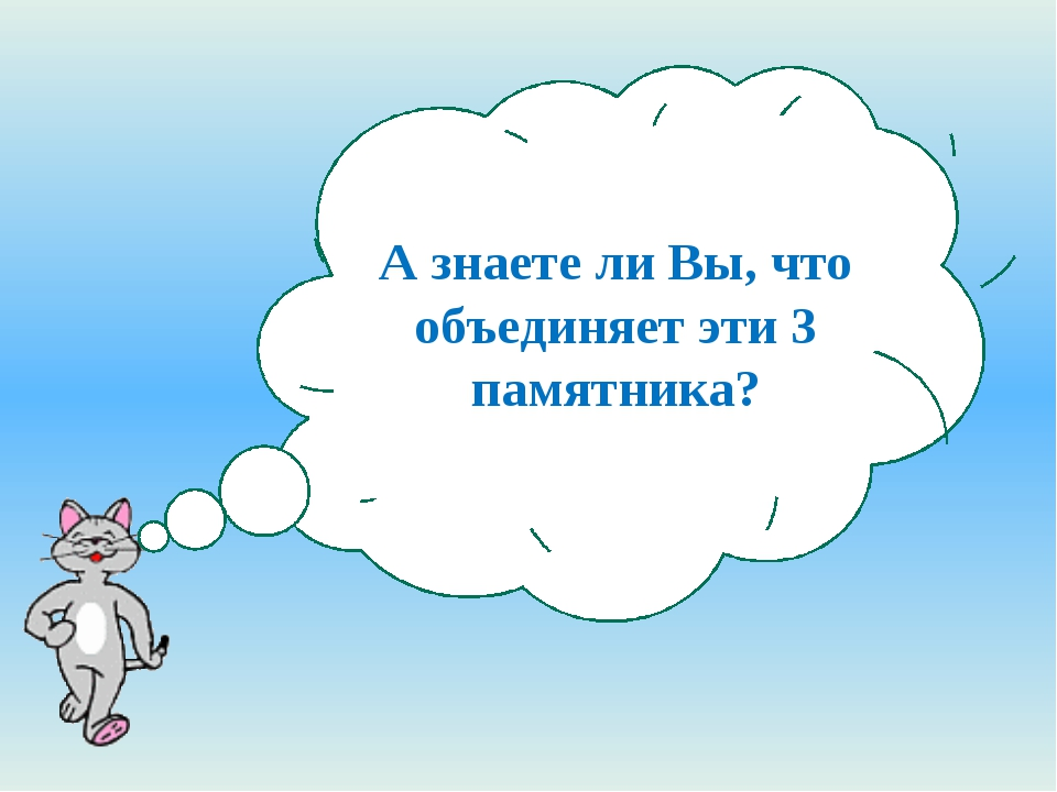 Скульптор – Владимир Алексеевич Петровичев