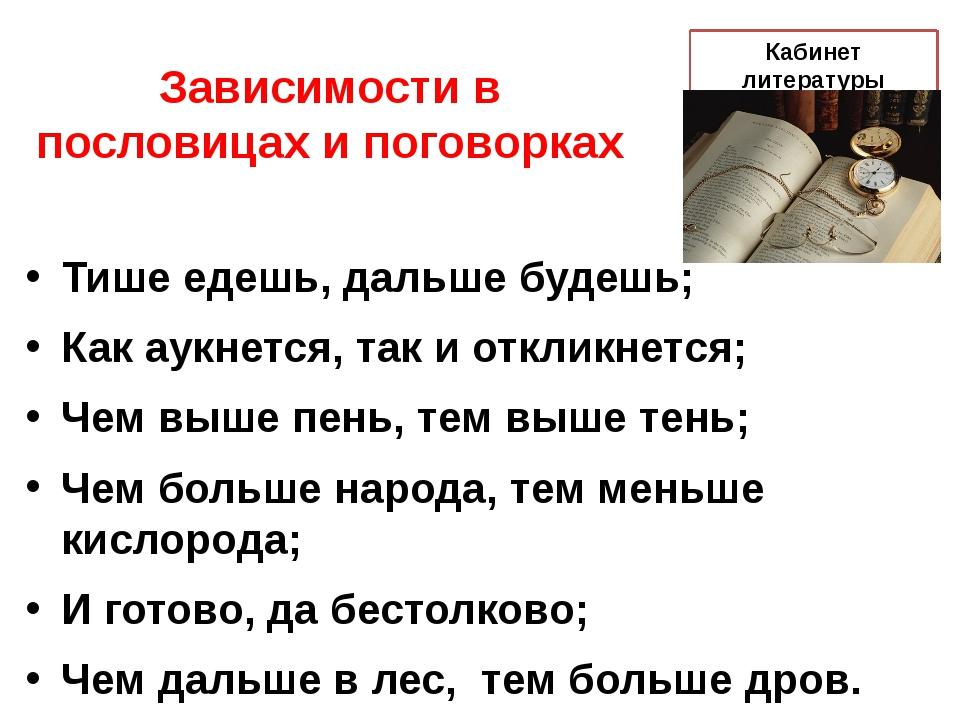 Лука Пачоли назвал «божественную суть» золотой пропорции. В ней он увидел выр...