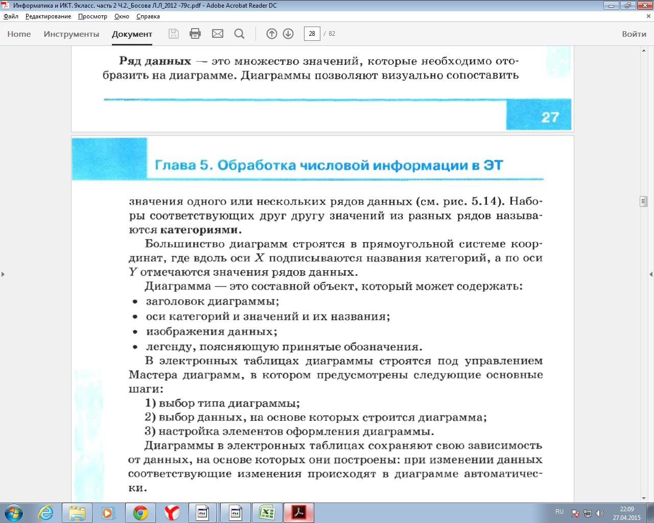 hello_html_2ef18319.png