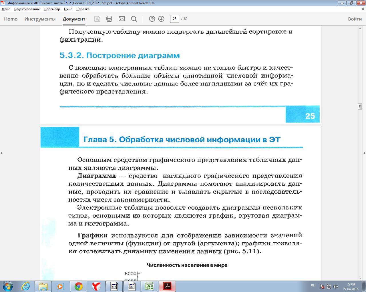 hello_html_m289eb345.png