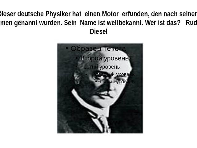 Dieser deutsche Physiker hat einen Motor erfunden, den nach seinem Namen gena...