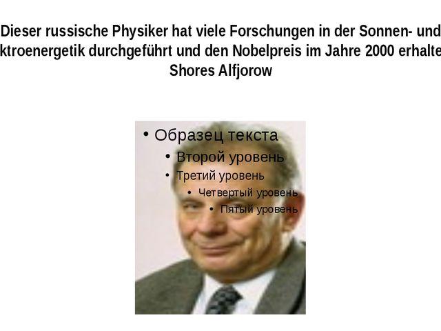 Dieser russische Physiker hat viele Forschungen in der Sonnen- und Elektroene...