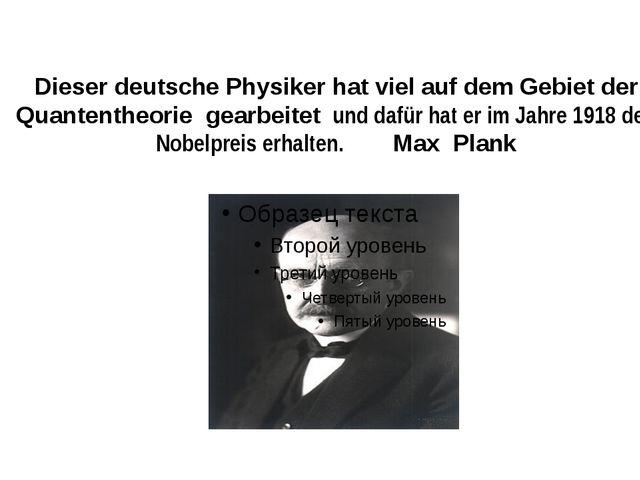 Dieser deutsche Physiker hat viel auf dem Gebiet der Quantentheorie gearbeite...