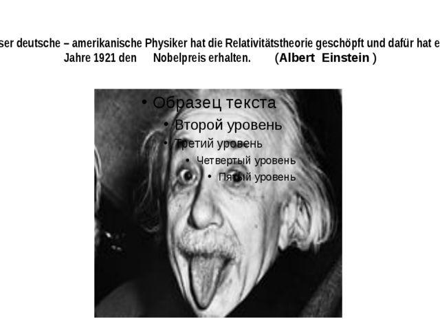Dieser deutsche – amerikanische Physiker hat die Relativitätstheorie geschöpf...