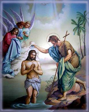 Евангелие для детей. Крещение Господне