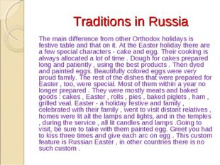 Traditions in Russia The main difference from other Orthodox holidays is fes