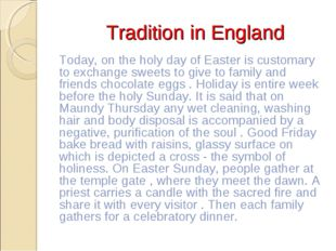 Tradition in England Today, on the holy day of Easter is customary to exchan