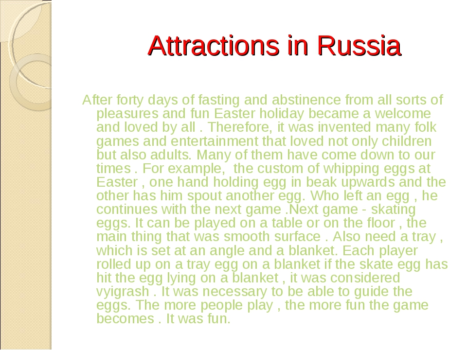 Attractions in Russia After forty days of fasting and abstinence from all so...