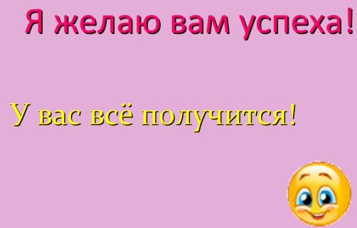 hello_html_21f65b43.png