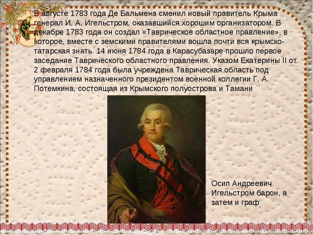 В августе 1783 года Де Бальмена сменил новый правитель Крыма генерал И. А. Иг...