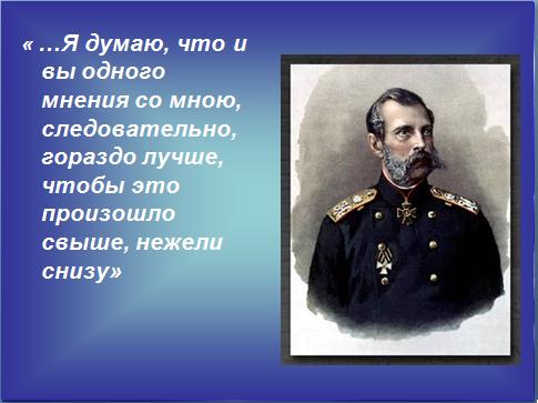 http://www.uchportal.ru/_ld/266/39688329.png