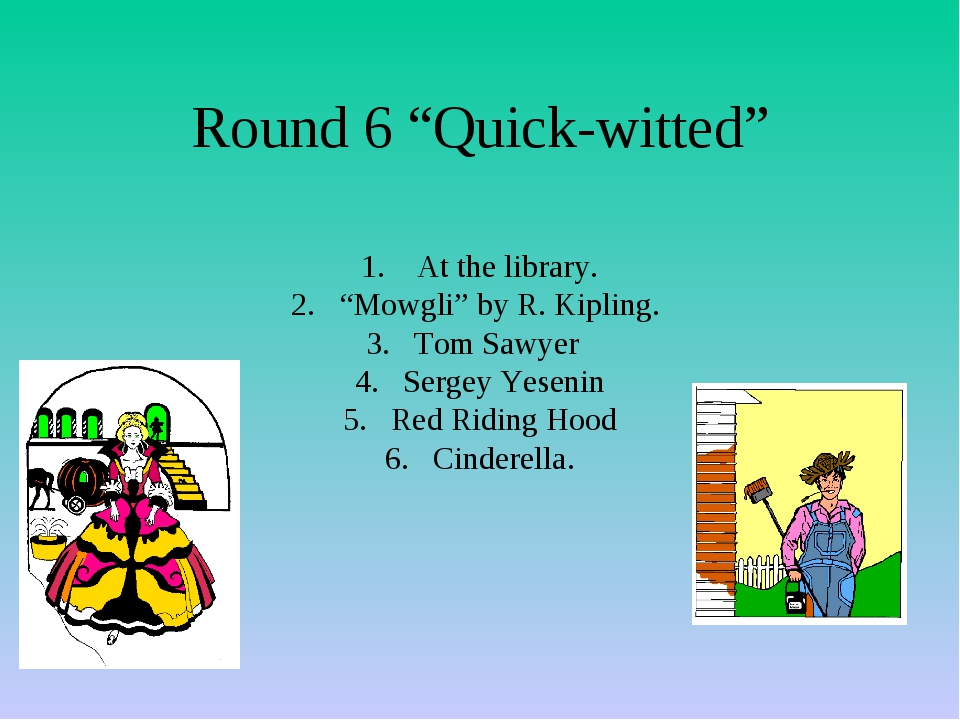 "Round 6 ""Quick-witted"" At the library. ""Mowgli"" by R. Kipling. Tom Sawyer Ser..."