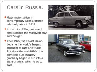 Cars in Russia. Mass motorization in contemporary Russia started relatively l