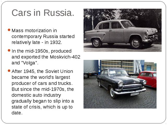 Cars in Russia. Mass motorization in contemporary Russia started relatively l...