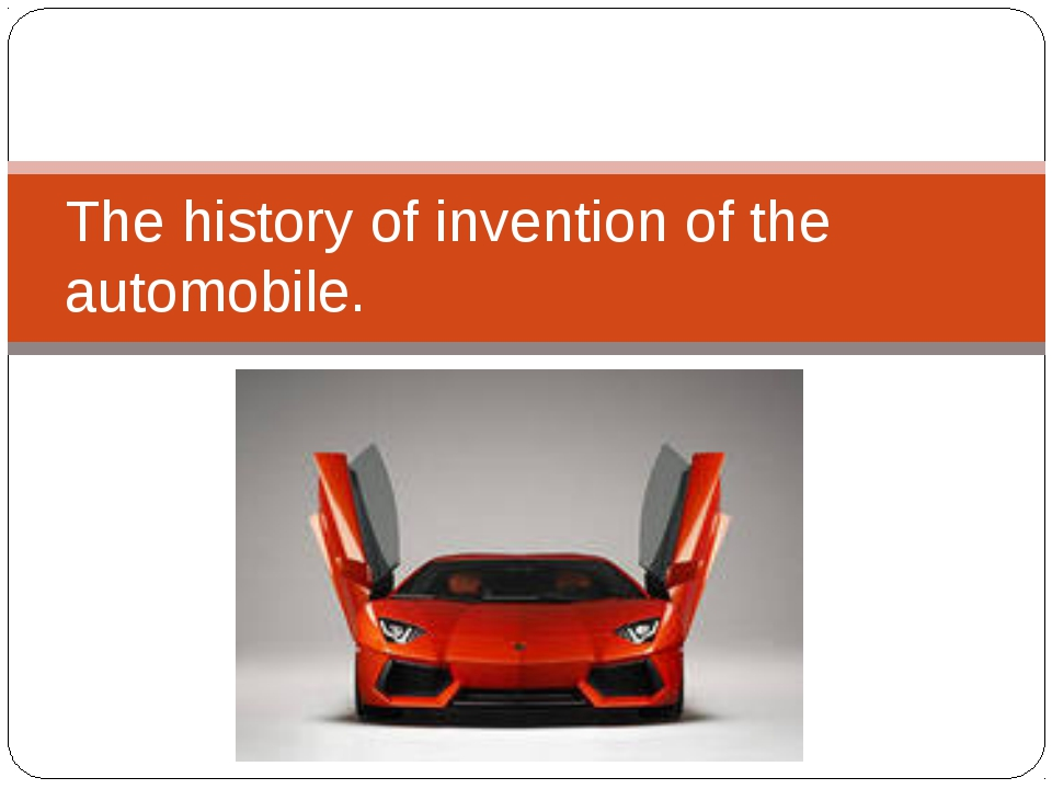 an analysis of the history of automobiles inventions 127 years of modern automobile evolution october 21, 2013 8 comments  the history of the automobile begins as early as 1769,  the evolution of cars or automobiles started as early as 1769, by invention of steam-powered cars capable for human transport in early 1800s – 1806 to be exact, the first cars powered by internal combustion.