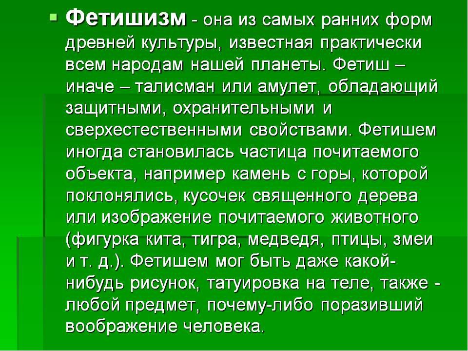 lechenie-e-koli-vo-vlagalishe