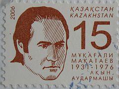 https://upload.wikimedia.org/wikipedia/commons/thumb/d/dc/KZMakataev.jpg/240px-KZMakataev.jpg