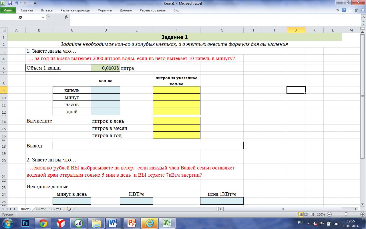 hello_html_m6b93b32.png