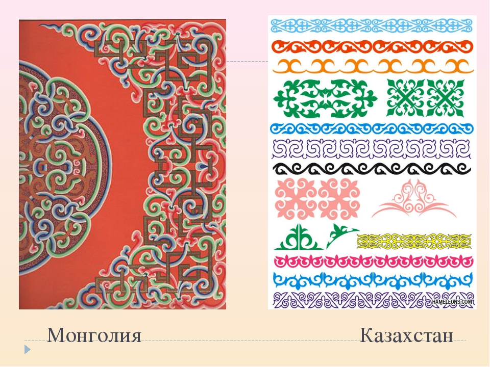 Монголия Казахстан