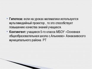 - развитие личности обучаемого, подготовка индивида к комфортной жизни в усло