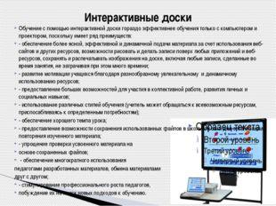 Мультимедиа презентация – это программа, которая может содержать текстовые ма