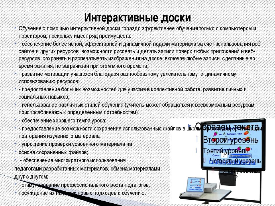 Мультимедиа презентация – это программа, которая может содержать текстовые ма...
