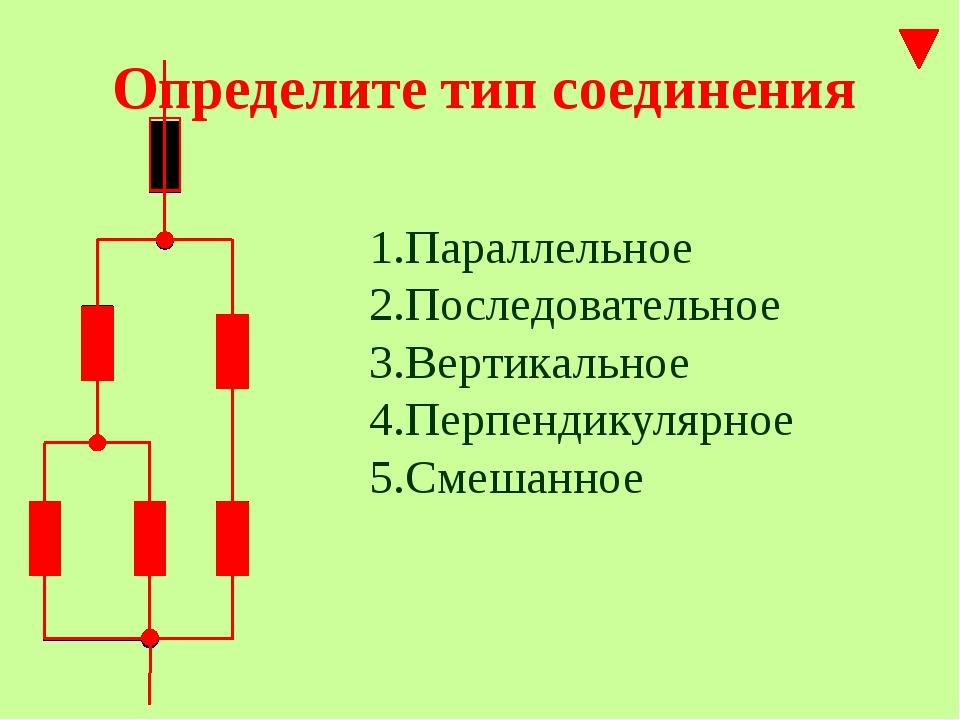 В установке использованы две одинаковые лампы. Вычислите сопротивление каждо...