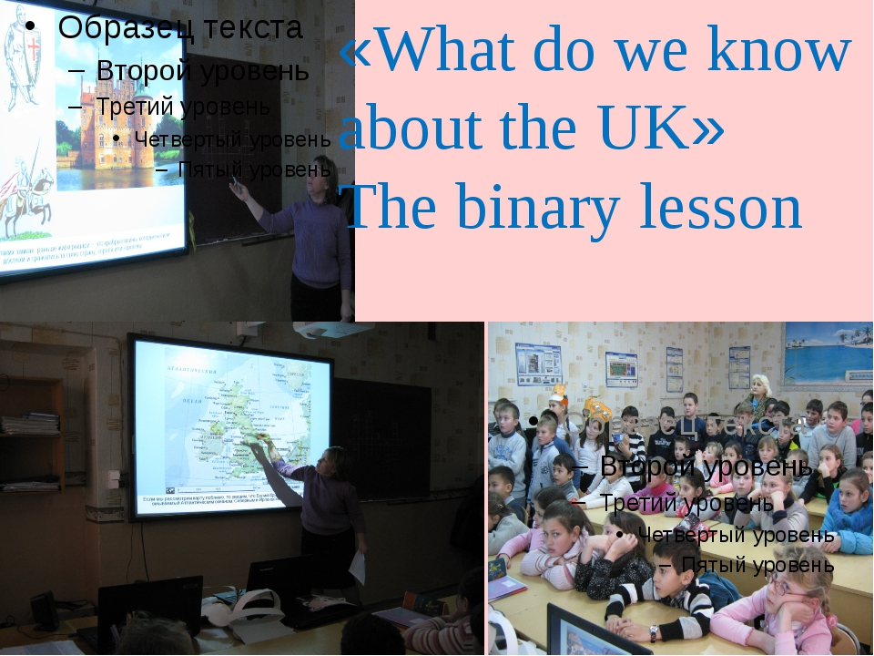 «What do we know about the UK» The binary lesson