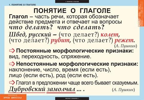 http://otvet.imgsmail.ru/download/b6612914b414375012be71b29b5c9bc8_i-8294.jpg