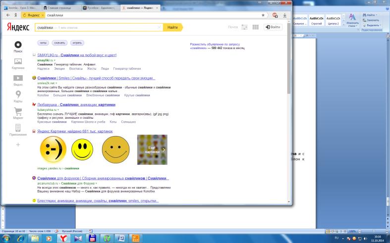 hello_html_5e6003b.png