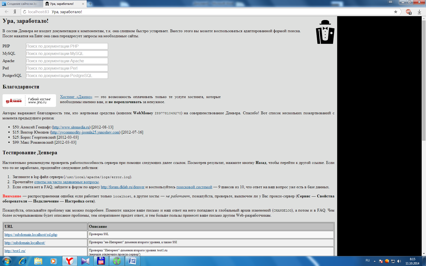 hello_html_m6eb399bf.png