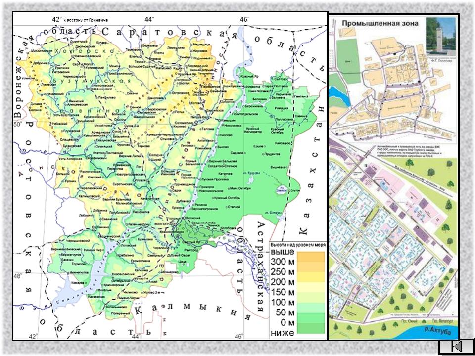Карты области и города