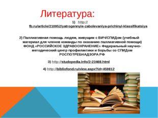 http://fb.ru/article/210952/yatrogennyie-zabolevaniya-prichinyi-klassifikatsi