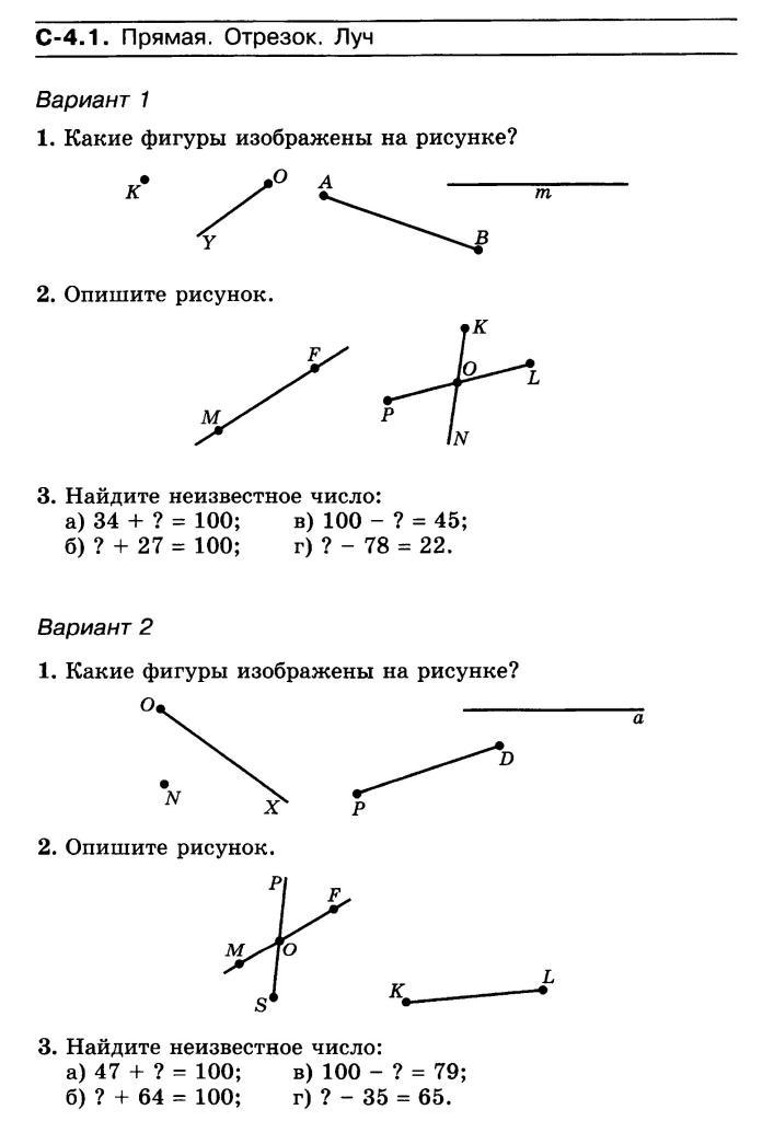http://zvonoknaurok.ru/Kirill/166/237.jpg