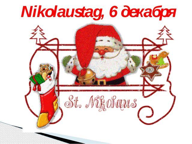 Nikolaustag, 6 декабря