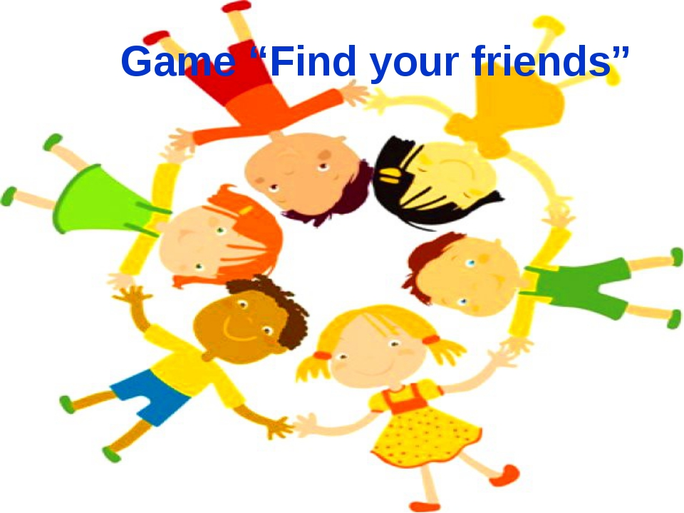 """Game """"Find your friends"""""""
