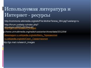 http://go.mail.ru/search_images http://commons.wikimedia.org/wiki/File:Mother