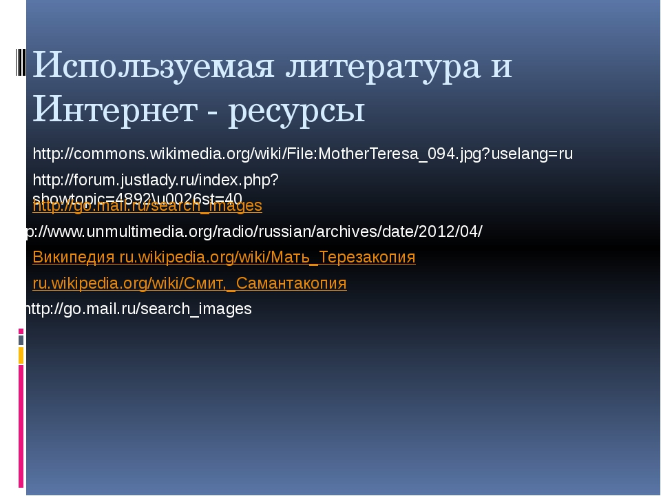 http://go.mail.ru/search_images http://commons.wikimedia.org/wiki/File:Mother...