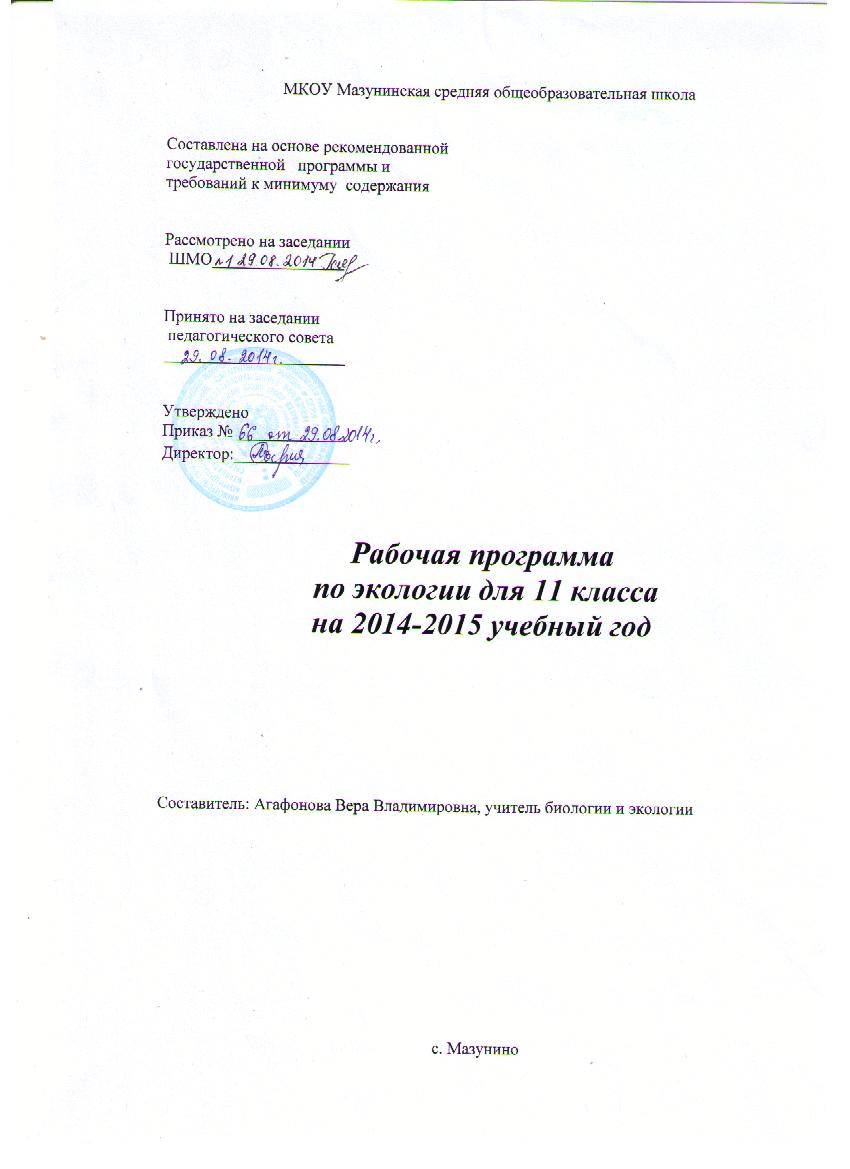C:\Documents and Settings\Home\Мои документы\Мои рисунки\Изображение 090.jpg